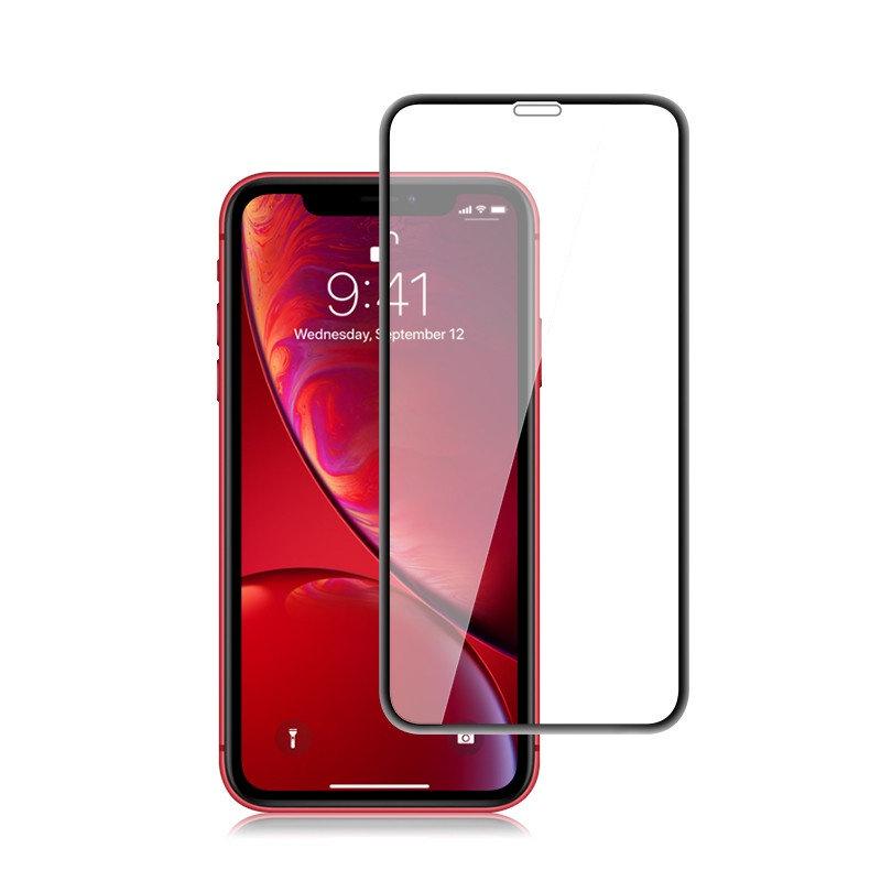steklo-zashhitnoe-dlya-iphone-11-minsk